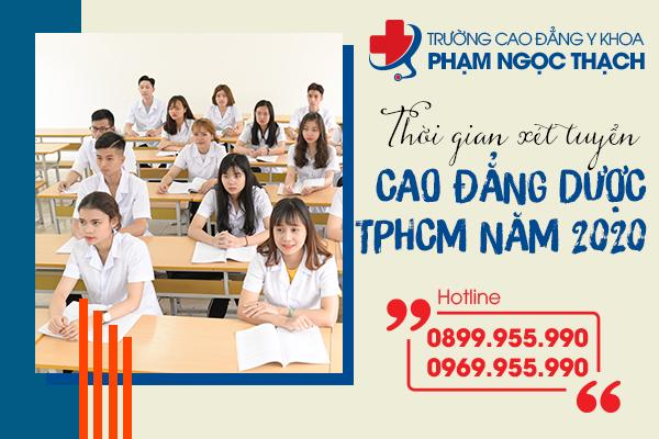xet-tuyen-cao-dang-duoc-nhu-the-nao